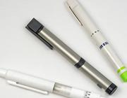 Nieuwe ontwikkelingen in de behandeling van diabetes mellitus type 2